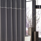 Parc East Grid Shower Curtain | Gracious Style
