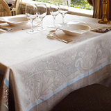 Isaphire Platine Table Linens | Gracious Style